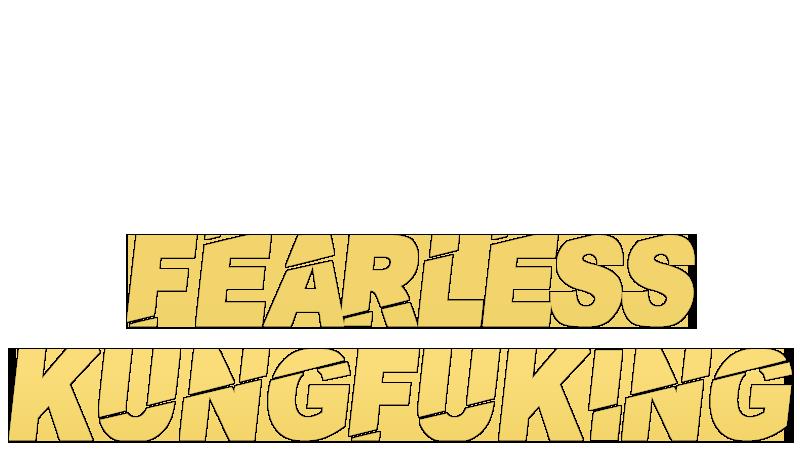 پادشاه کونگ فوی بیباک