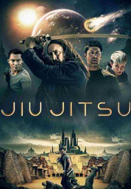 Jiu Jitsu جوجیتسو