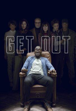 برو بیرون