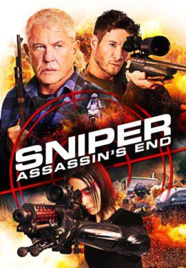 Sniper Assassinss End تک تیرانداز : پایان آدمکش