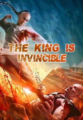 The King is Invincible پادشاه شکست ناپذیر