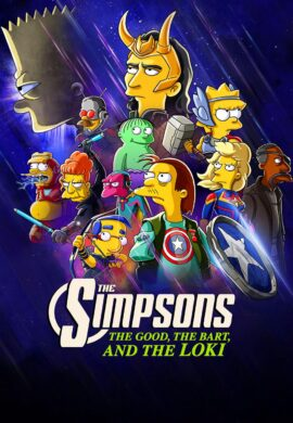 The Simpsons : The Good, the Bart, and the Loki