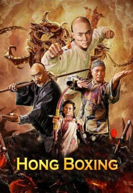 Hong Boxing