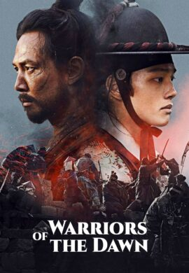 Warriors of the Dawn