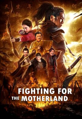 Fighting for the Motherland
